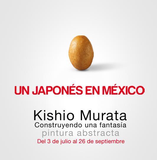 Kishio